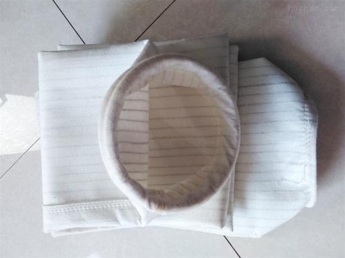 PPS高温除尘布袋